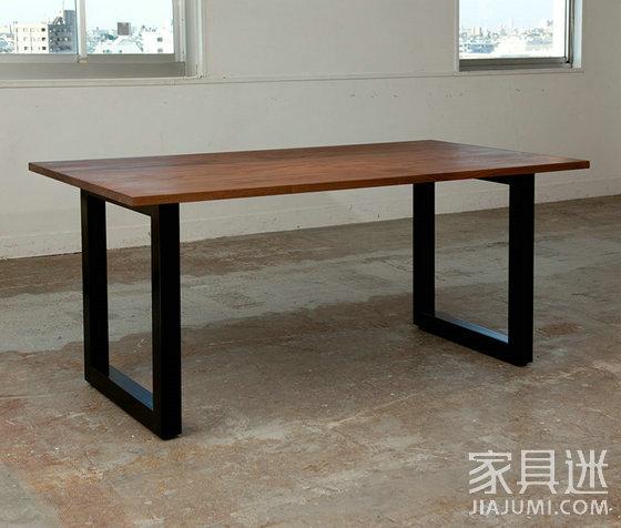 wildwood dining table