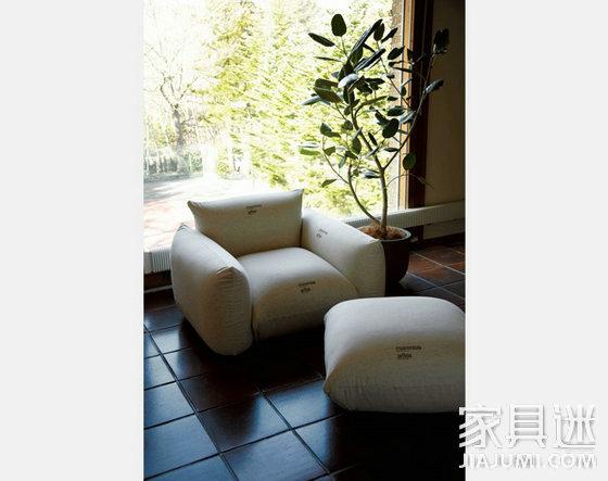 arflex 沙发