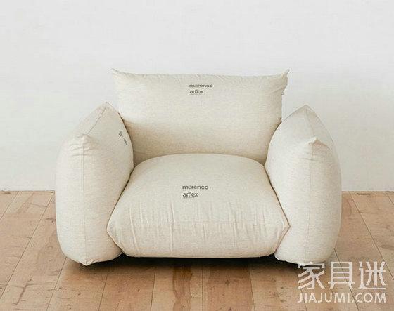 arflex 双臂沙发