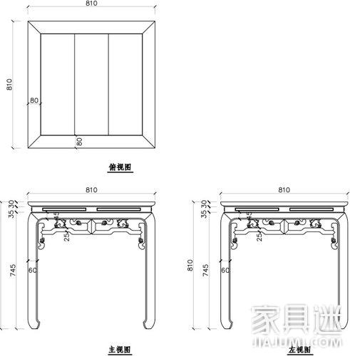 中式家具尺寸图